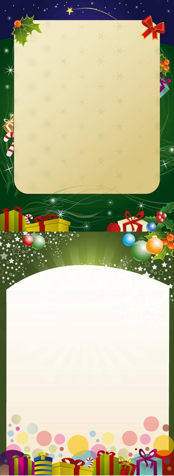 ppt 背景 背景图片 边框 模板 设计 素材 相框 600_1634 竖版 竖屏